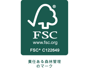 FSC®/CoC認証(森林認証制度)